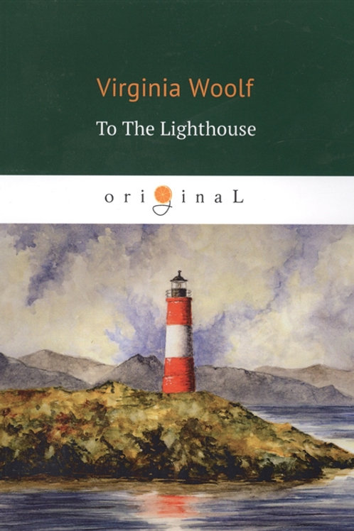 Virginia Woolf «To The Lighthouse»