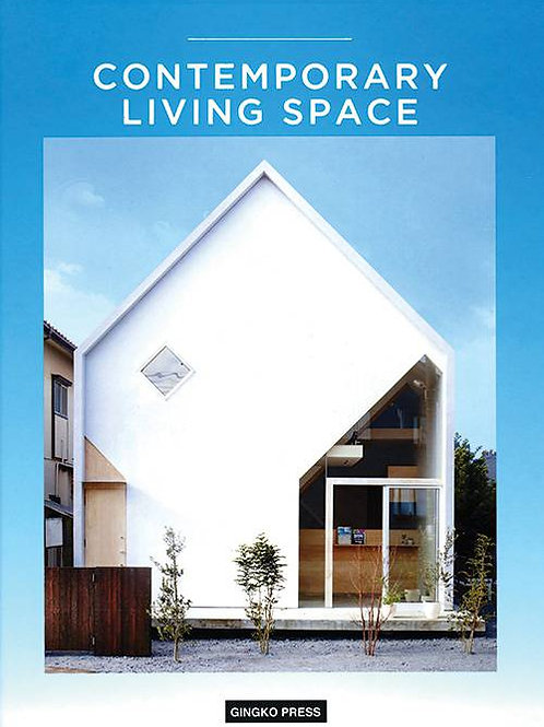 «Contemporary Living Space»
