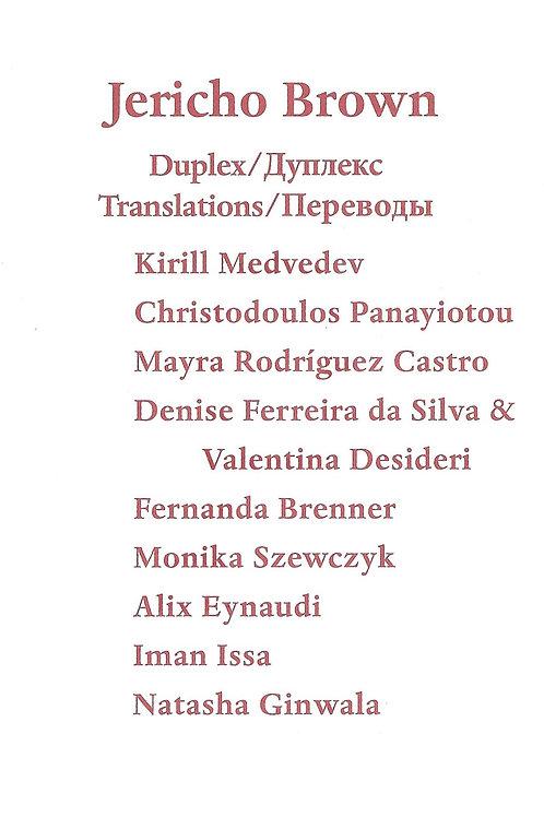 Джерико Браун «Duplex / Дуплекс» (Мультилингва)