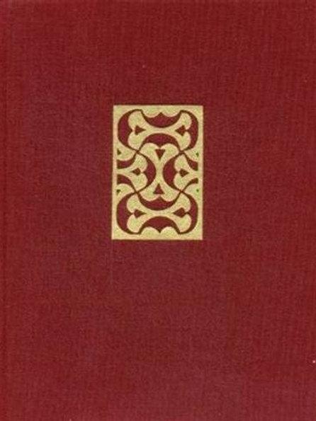 Татьяна Каптерева «Античное искусство Испании и Португалии»