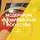 Thumbnail: Эми Демпси «Модернизм и современное искусство»