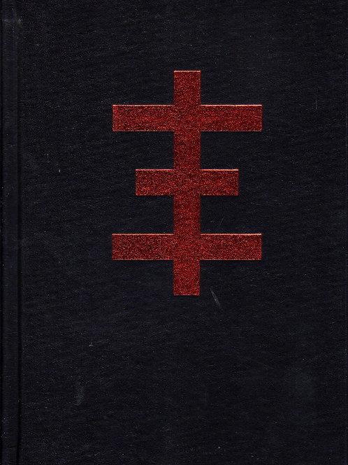 Дженезис Пи-Орридж «Психическая библия»