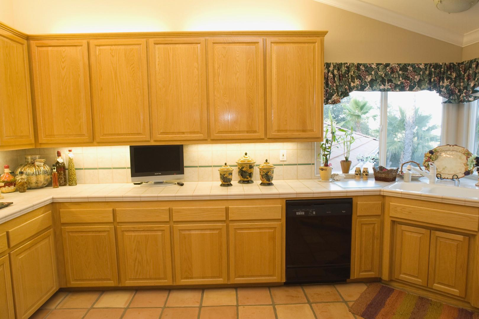 Before ~ Golden Oak Kitchen