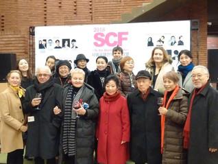 Jury beim SCF in Seoul, Südkorea