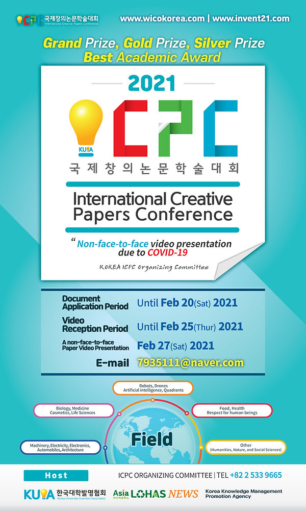 2021-ICPC-포스터-영어.jpg