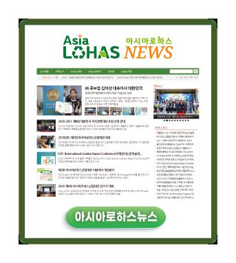asia-lohas-news.png