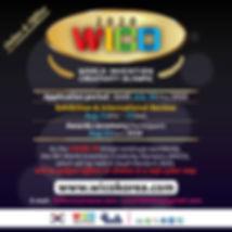 WICO-모바일-홍보-이미지.jpg