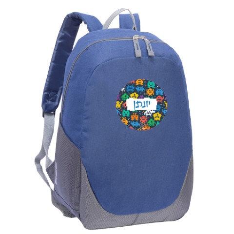 תיק גן מעוצב לילדים בהתאמה אישית בצבע כחול אפור