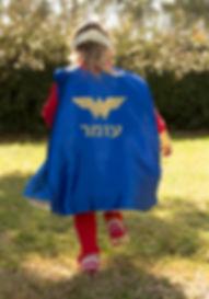 גלימת גיבור על לילדיםבהתאמה אישית