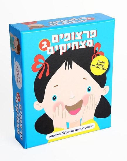 משחק רביעיות לילדים - פרצופים מצחיקים 2