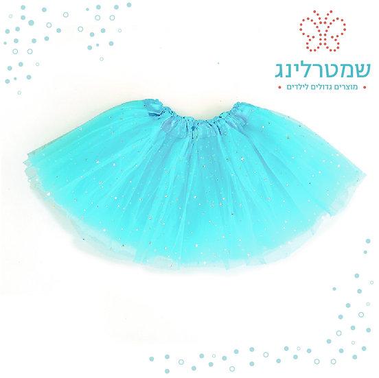 חצאית בצבע תורכיז עם נצנצים