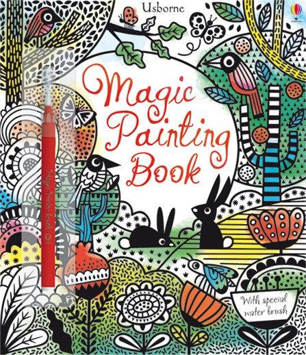 חוברת צביעת קסם - ג'ונגל