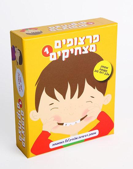 פרצופים מצחיקים- משחק רביעיות לילדים
