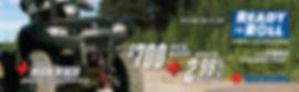 Suzuki4828_ATV-Q2-2020-BANNER-1700x520--