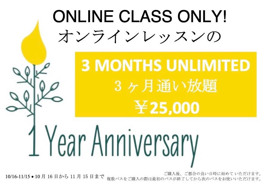 1st anniversary offer online.jpg