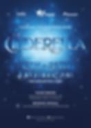Cinderella_V2 flyer - ricky version-1 fr