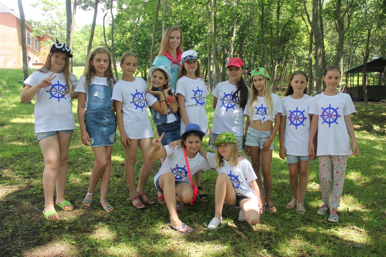 Детский лагерь Юнга Приморский край Владивосток 2