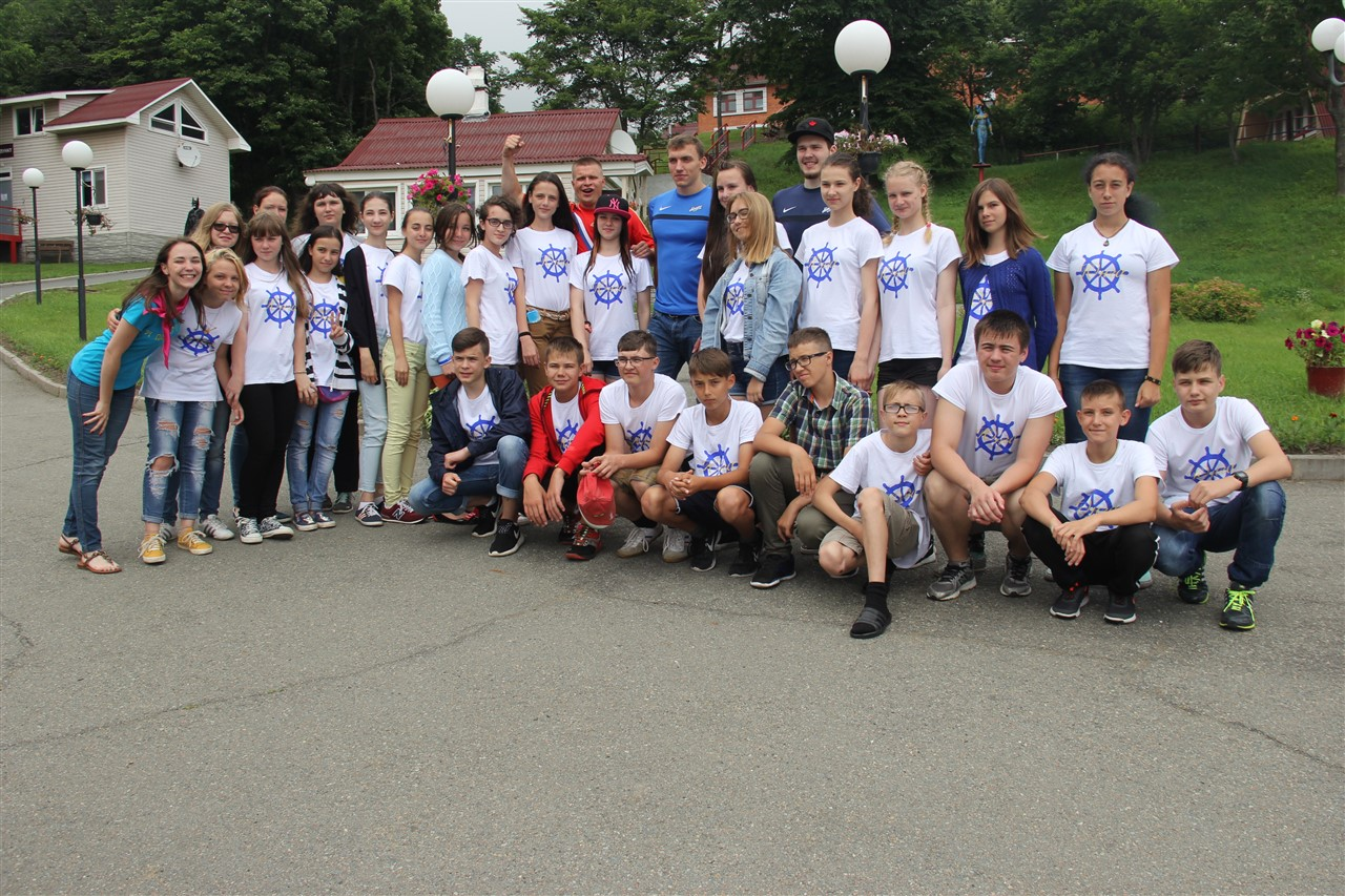 Детский лагерь Юнга Приморский край Владивосток Приморье