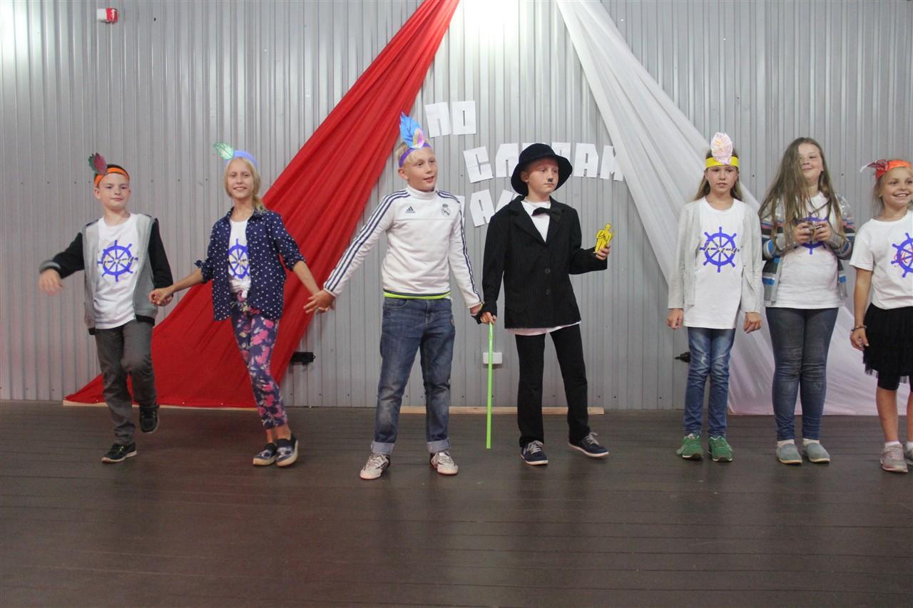 Детский лагерь Юнга Приморский край Приморье база отдыха