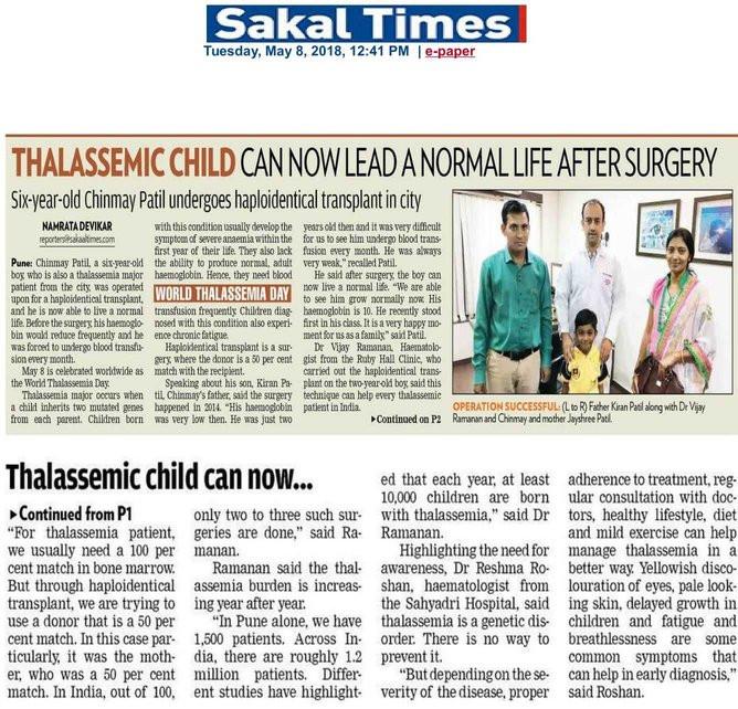 Dr. Vijay Ramanan in Sakal Times