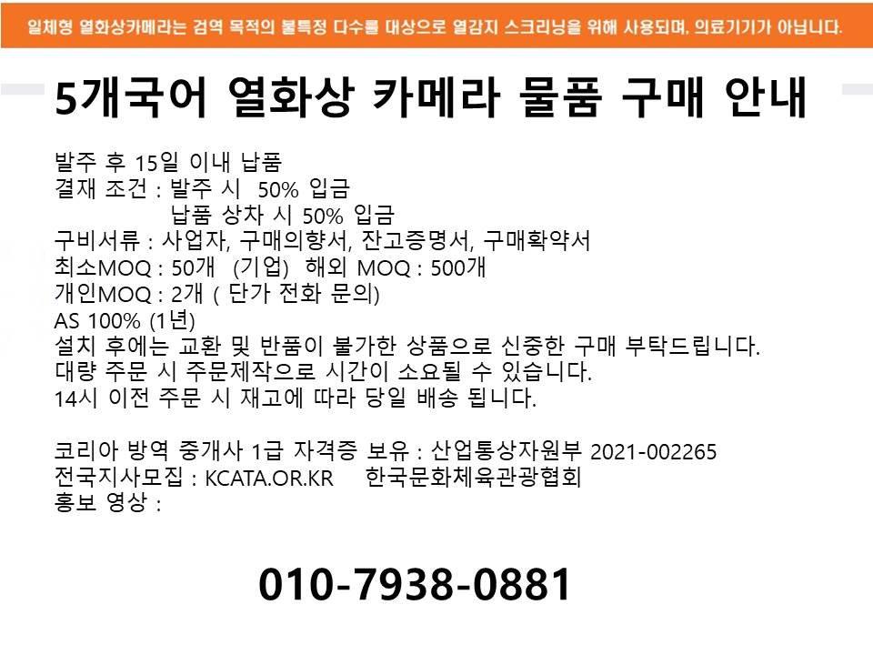KakaoTalk_20210808_103610702_05.jpg