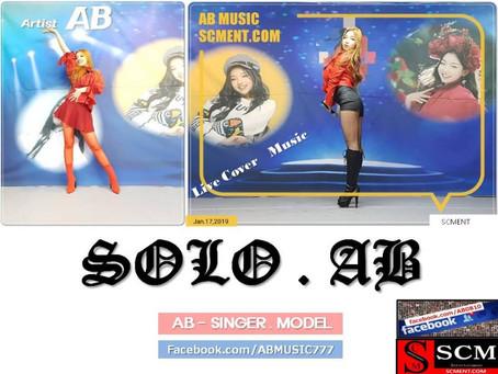 새해 복많이 받으세요. ♡♡♡ 에이비 (AB)ㅡ가수,엔터테이너,아티스트 Vocalist.Rapper.Dancer.Piano.idolgirl , ABMUSIC.KR