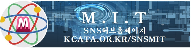 SNS 통합 홈페이지