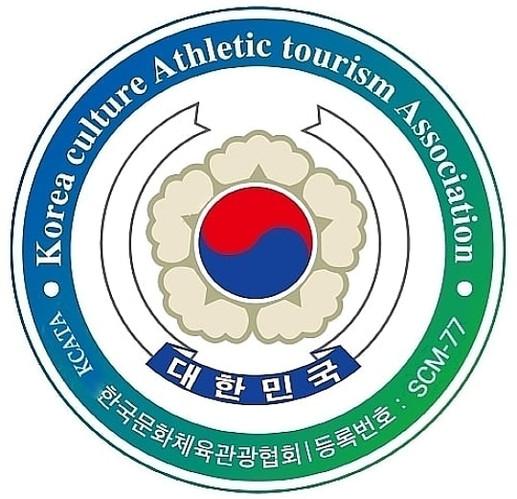 엔터테인먼트 | 대한민국 | 한국문화체육관광협회