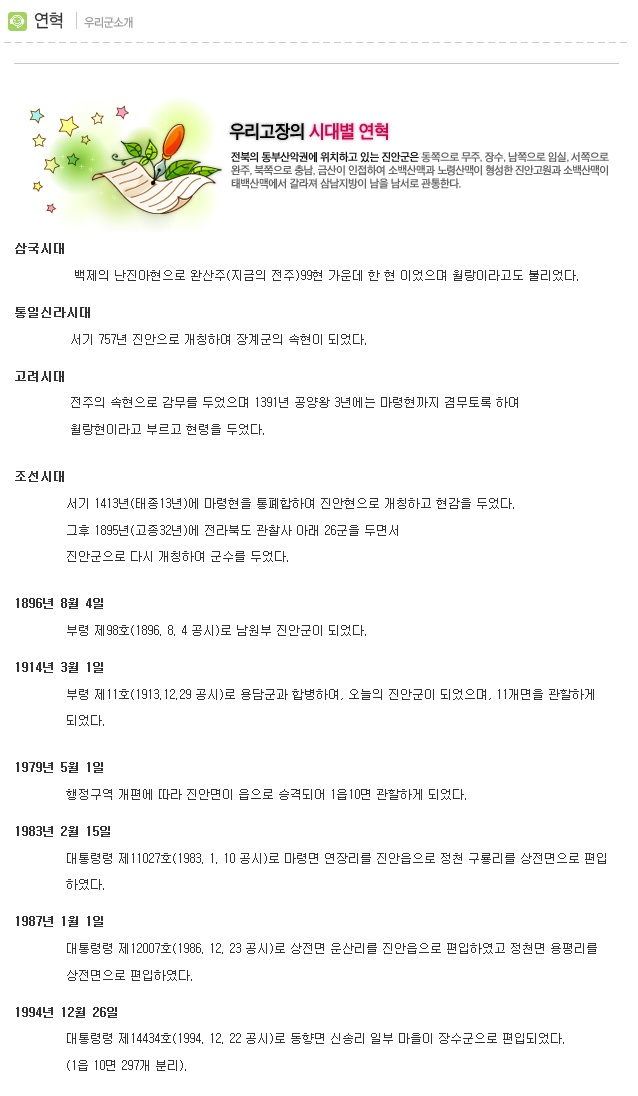jinan_go_kr_20180403_000758