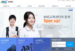 KNS뉴스통신