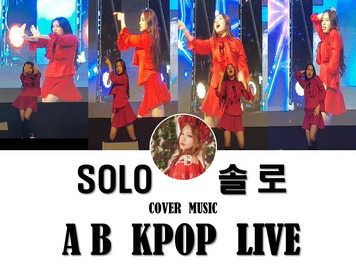 "Kpop idol singer 16 old AB , 1 million high teen ""에이비"" solo festival . YOUTUBE TV♡☆♡ #FOLLOW"