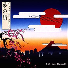 Yume No Machi (Updated) [1000px].jpg