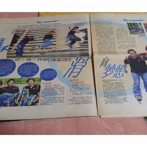 Feature in chinese newspaper article