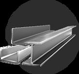 Фасонный металлопрокат