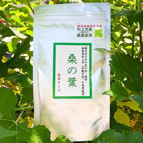 桑茶(粉末タイプ)100g