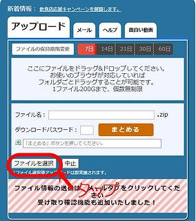 bandicam 2020-04-09 14-53-39-433.jpg