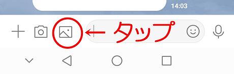 Screenshot_20200409_141131_jp.naver.line