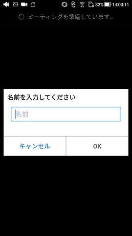 Screenshot_20200402-140315.jpg