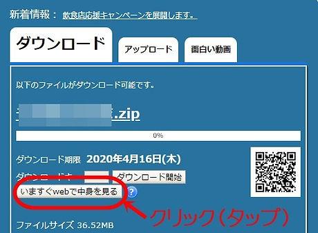 bandicam%202020-04-09%2016-47-07-066_edi