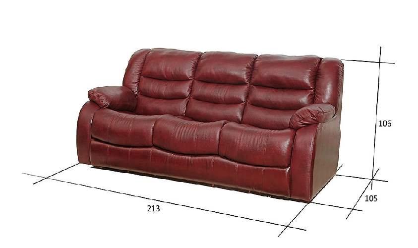 """Ридберг диван-кровать 3-х местный, механизм """"Седафлекс"""""""