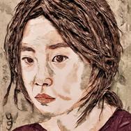 Yun Gee Bradley