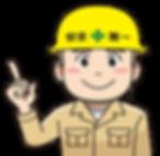 竹林整備②-6.png