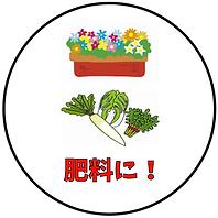 HP竹パウダー4.png