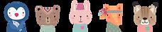 動物_集合3.png