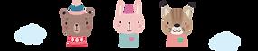 動物_集合2.png
