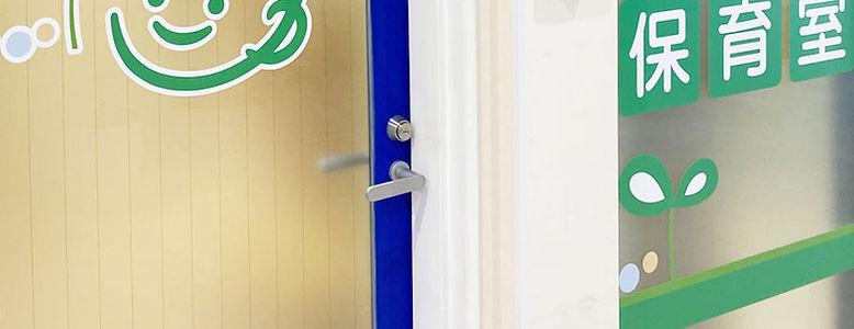 02隔離室入口.jpg