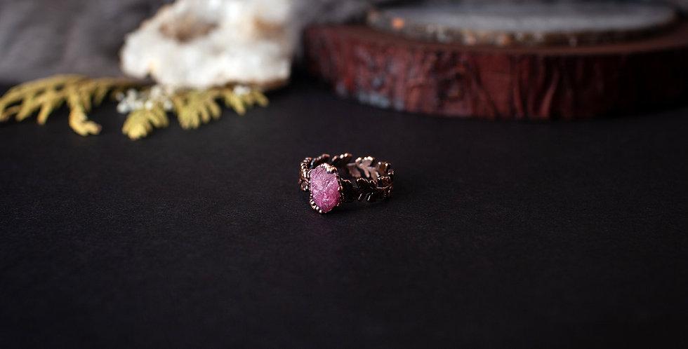 Pink Tourmaline Ring - Size 8 1/2