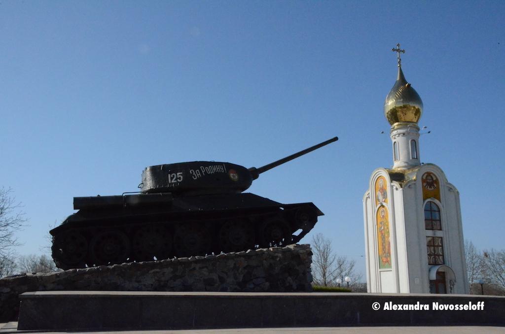 58-AN-Dniestr-Tiraspol_2015