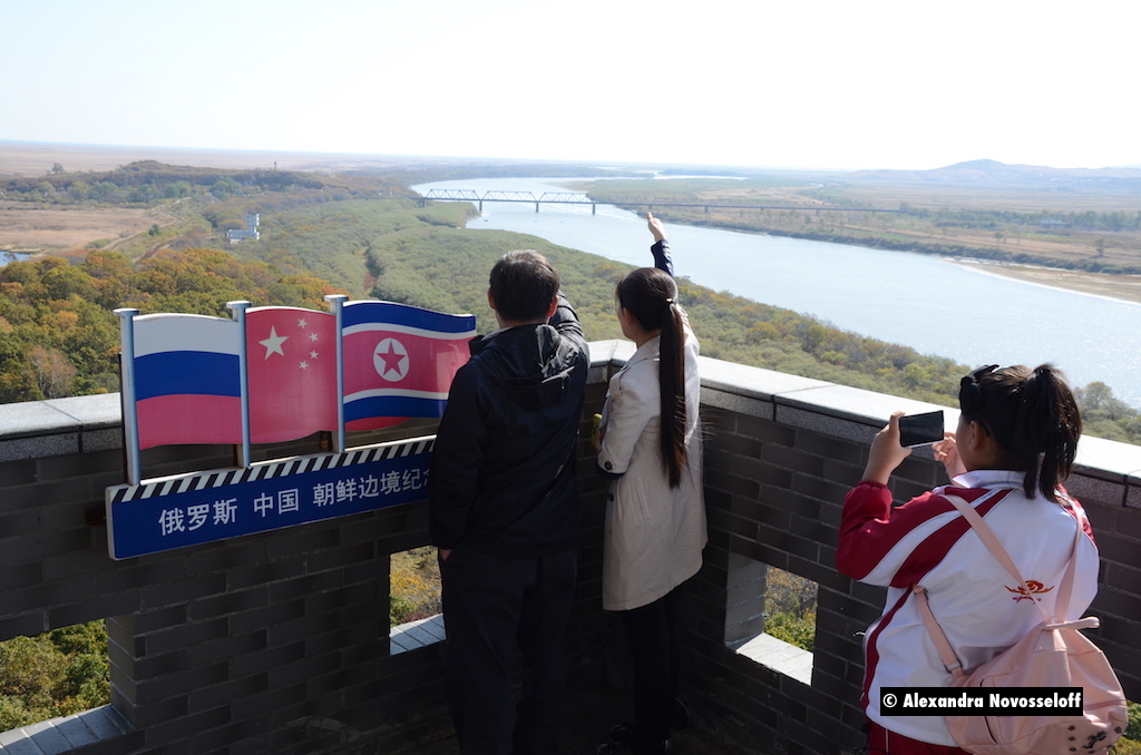 AN-Dandong-Les_trois_frontières_2014