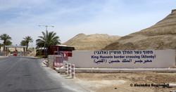 46-AN-Palestine-Crossing_2014b
